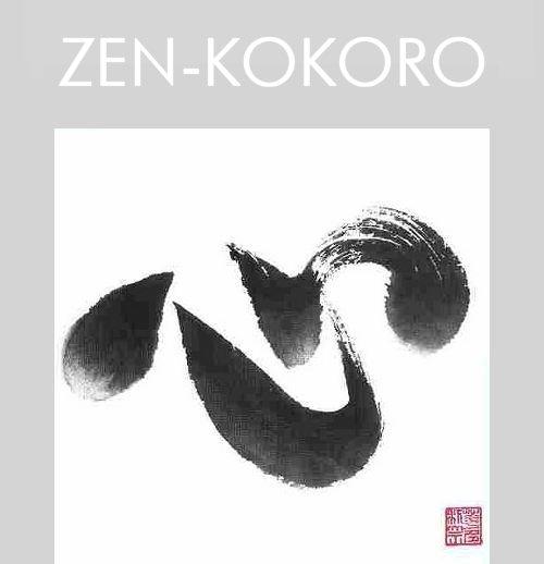 ZEN-KOKORO